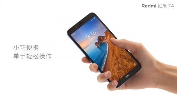 Redmi 7A: бюджетник с 5.45-дюймовым экраном, чипом Snapdragon 439 и аккумулятором на 4000 мАч