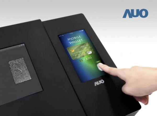 Представлен LCD-дисплей со сканером отпечатков пальцев на весь экран