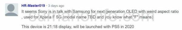 Sony работает над складным смартфоном Xperia F 5G с экраном 21:18