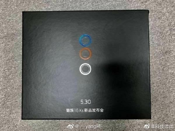 Meizu 16Xs с тройной камерой, NFC и чипом Snapdragon 712 представят 30 мая