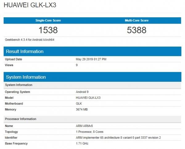 Huawei готовит к анонсу смартфон Nova 5i: новинку заметили в Geekbench с чипом Kirin 710