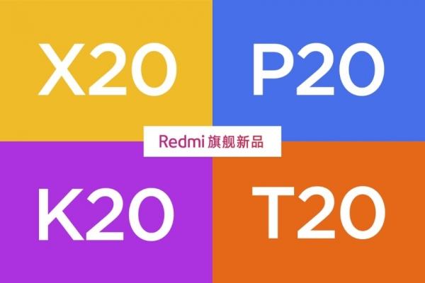 Флагманский смартфон Redmi выйдет с названием X20, P20, K20 или T20