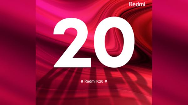 Мощнее Xiaomi Mi 9: флагман Redmi K20 Pro протестировали в Antutu