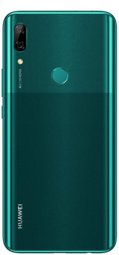 Больше подробностей о Huawei P Smart Z с выдвижной камерой
