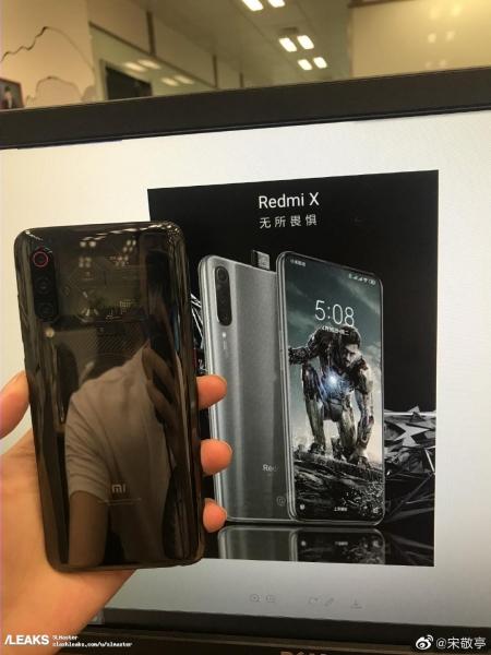 Redmi X с выдвижной камерой и чипом Snapdragon 855 показали на постере (но это не точно)