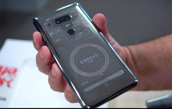 HTC Exodus 1S станет самым дешевым блокчейн-смартфоном
