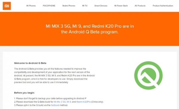 Xiaomi выпустила Android Q Beta для флагмана Redmi K20 Pro