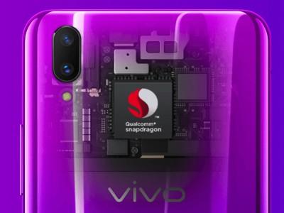Vivo Z3x: конкурент Redmi Note 7 на Snapdragon 660 за $178