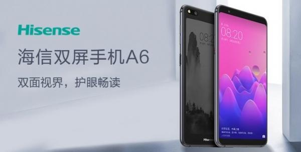 Hisense A6 с двумя экранами а-ля YotaPhone уже в «Связном» (цена)