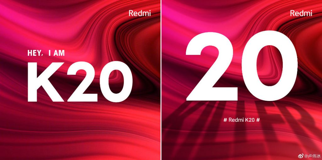 Redmi K20 — убийца флагманов