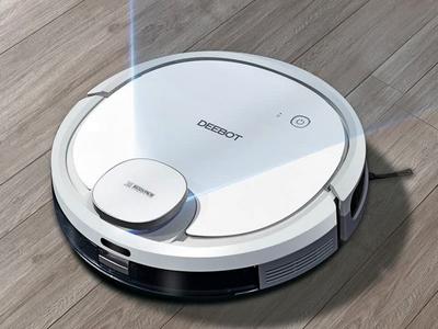 Робот-пылесос с влажной уборкой, купоном на скидку и подарками