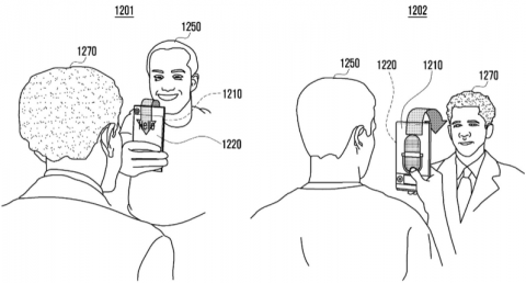 Samsung придумала смартфон с «обтекаемым» дисплеем
