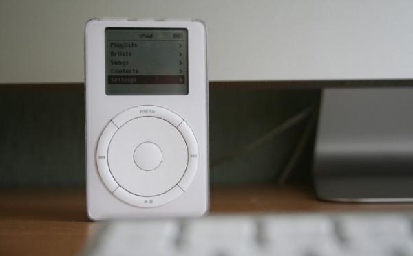 Оригинальный iPod выставили в продажу за $20 000