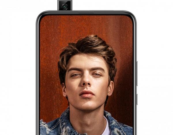 Huawei выпускает свой первый смартфон с выдвижной камерой