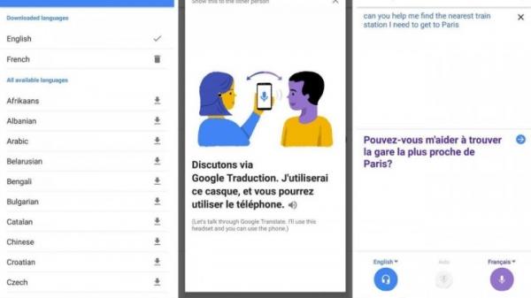 Google Translatotron переводит устную речь голосом говорящего