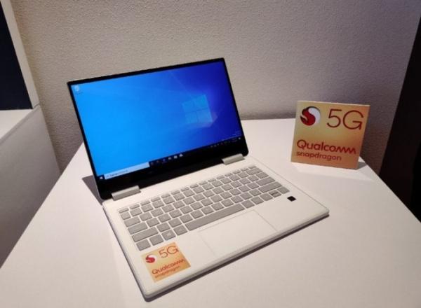 Project Limitless – первый ноутбук со встроенным 5G