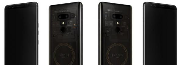Блокчейн-смартфон HTC Exodus 1 получит продолжение