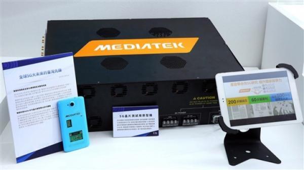 MediaTek выпускает первый чипсет с интегрированным 5G-модемом