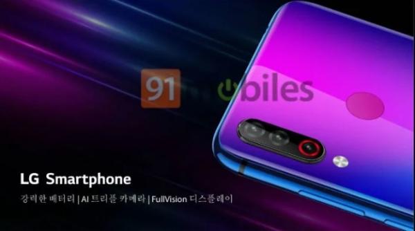 LG тоже хочет быть в тренде: компания готовит бюджетник с тройной камерой и градиентной расцветкой