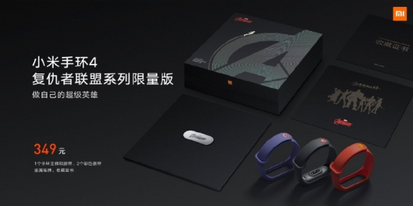 Xiaomi Mi Band 4: цветной AMOLED-дисплей, датчик сердцебиения, защита от воды, NFC и ценник от $25