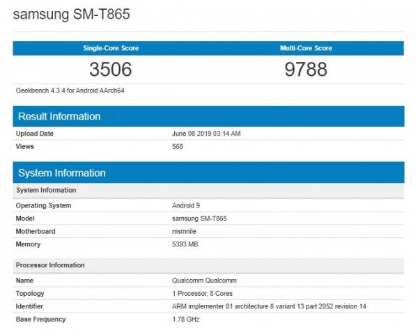 В Geekbench заметили новый планшет Samsung с чипом Snapdragon 855: скорее всего, это Galaxy Tab S5