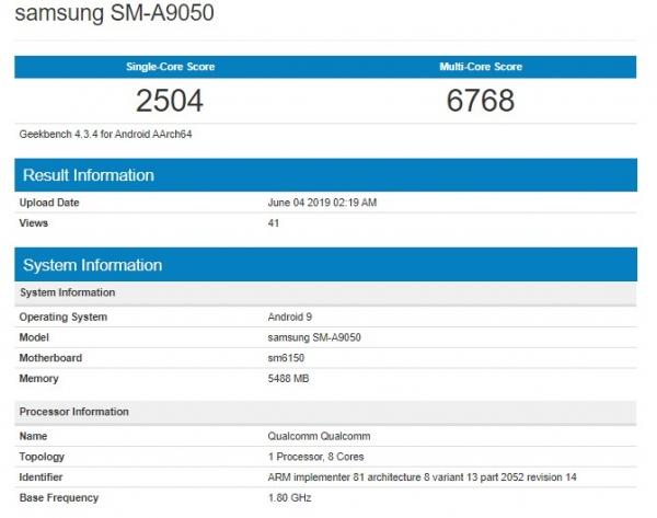 Samsung готовит смартфон Galaxy A90 с чипом Snapdragon 730/730G