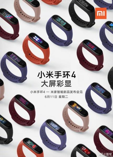 Фитнес-трекеры Xiaomi Mi Band 4 уже продают на Aliexpress за $49,99