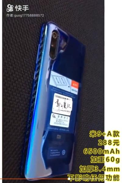 В Китае продают кастомные Xiaomi Mi 9 с аккумулятором на 6500 и даже 9900 мАч