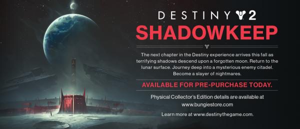 Утечка: новая эра вDestiny 2 начнется скошмаров наЛуне идополнения Shadowkeep