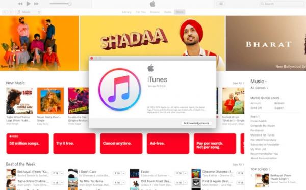 iTunes уходит и его место занимают три разных приложения