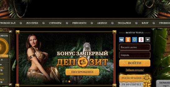 Выигрывайте настоящие средства на сайте онлайн казино Эльдорадо