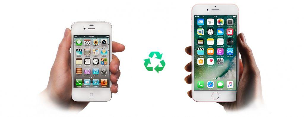 Обмен старого iPhone на новый
