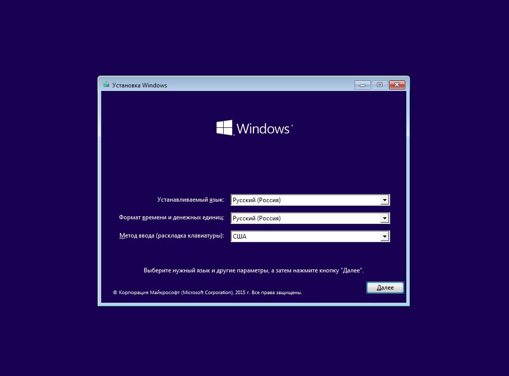 Полная установка Windows от профессионалов