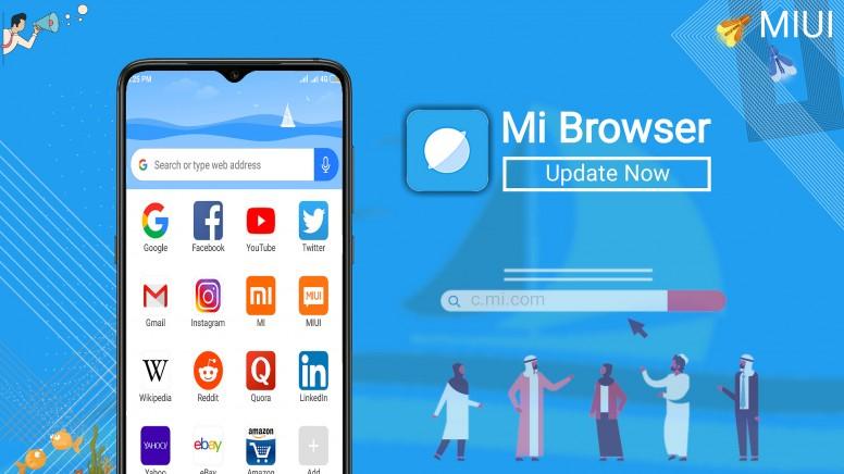 Xiaomi не видит проблемы в слежке за пользователями