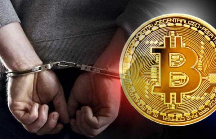 Сотрудник банка в Китае похитил 2 млн юаней и потерял их на Биткоине