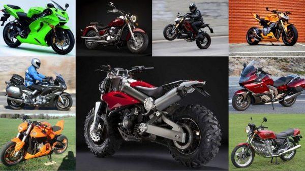 Большой выбор мотоциклов от различных известных производителей