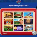 Онлайн казино: огромный выбор игр на любой вкус