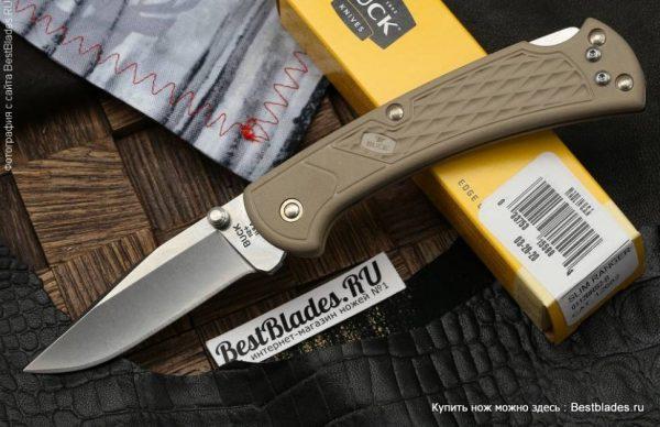 Широкий выбор ножей для любых целей, нужд и задач